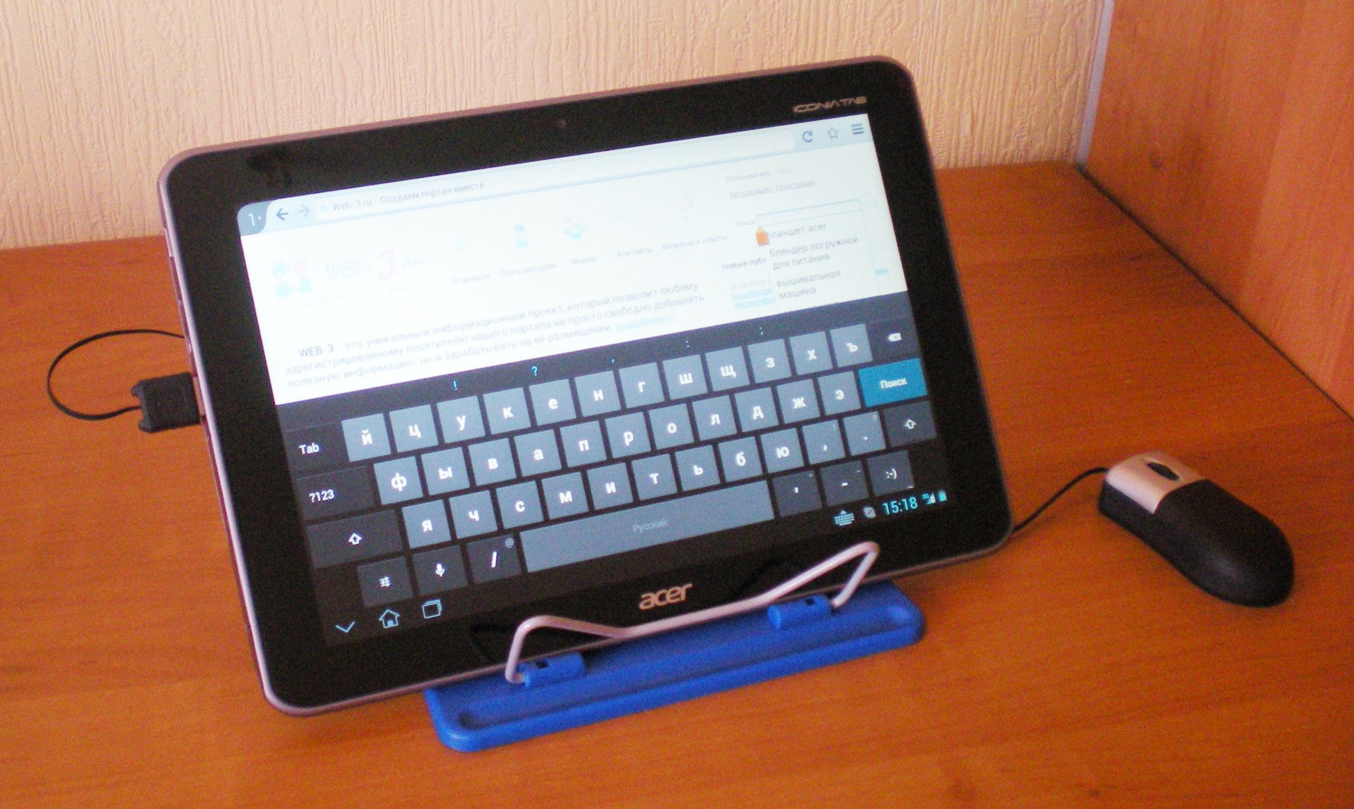 Установка Android на компьютер или ноутбук o 14