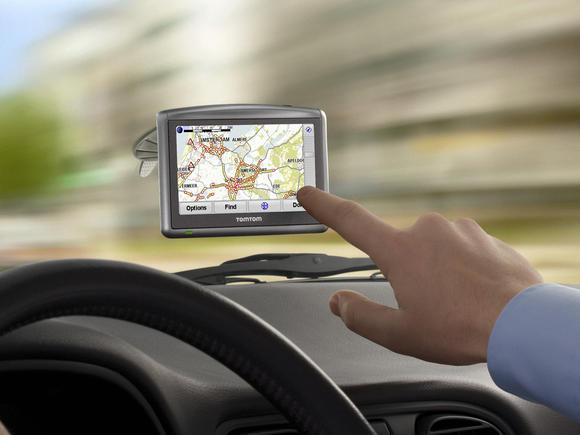 Как сделать свой навигатор