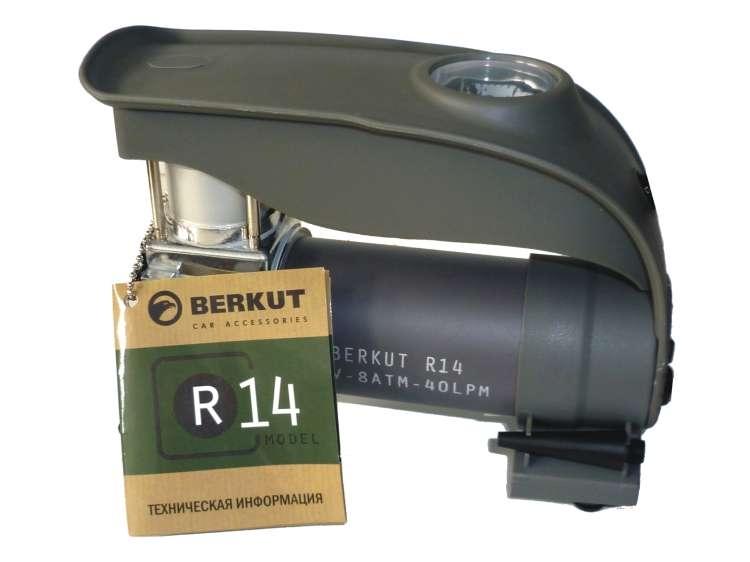 Автомобильный компрессор BERKUT R14 - фото 2