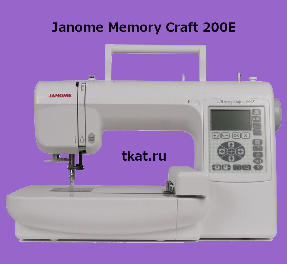Машинка janome вышивка 82