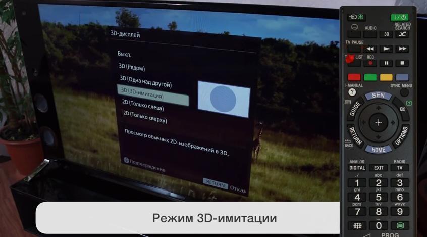 Телевизор Sony Kdl 24W605a Инструкция