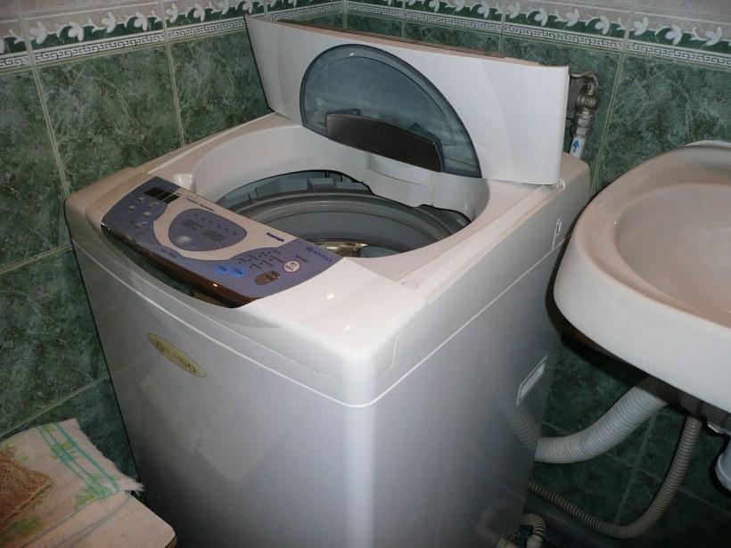 фото вертикальной стиральной машины