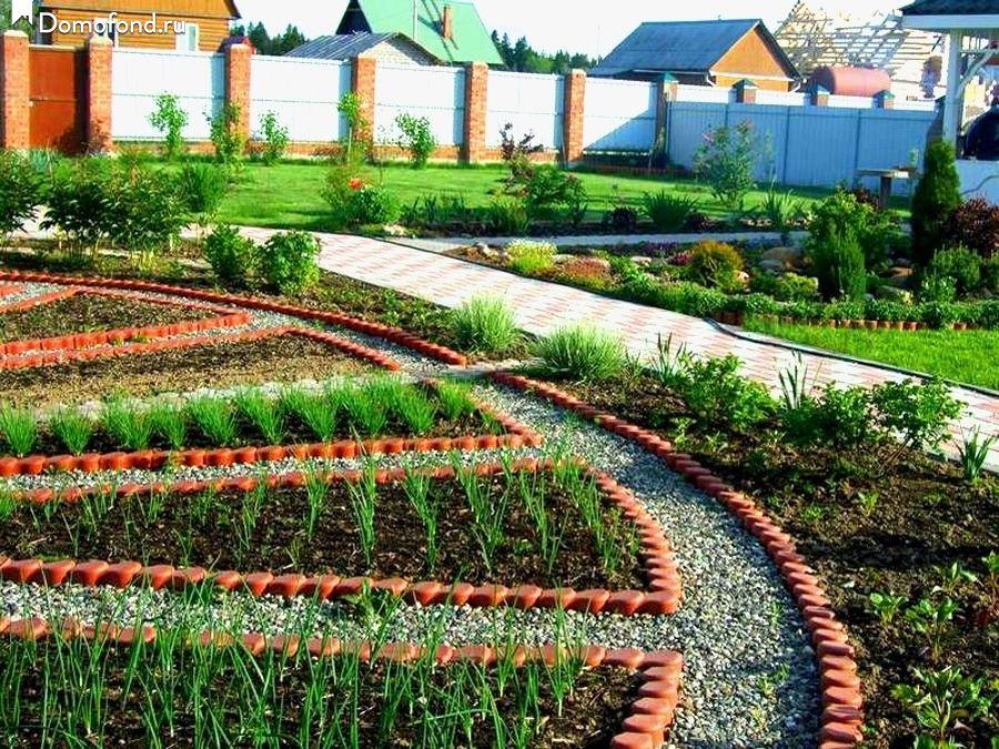 Как сделать красивые грядки на огороде своими руками фото
