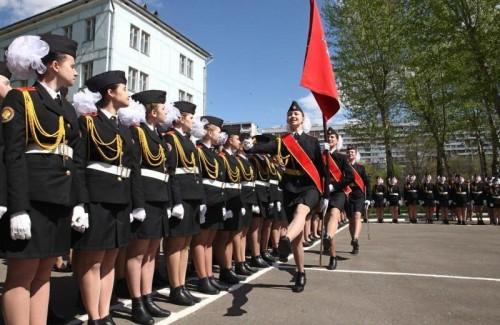 синтетическое кадетский корпус для девушек термобелье